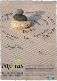 Papyrus (poster)